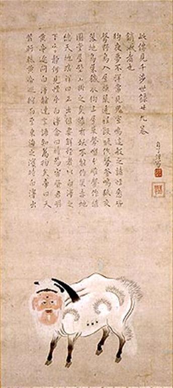 Hakutaku no Zu.jpg